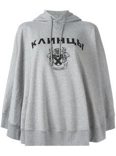 cape-style hoodie Junya Watanabe Comme Des Garçons