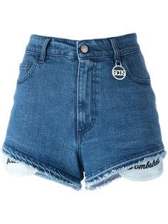 frayed trim shorts  Gcds
