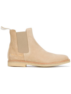 slip-on boots Common Projects