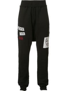 спортивные брюки Haculla