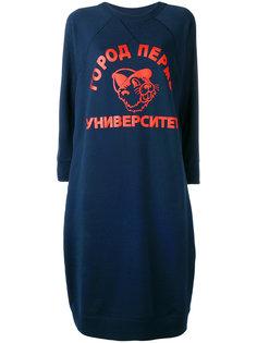 платье-толстовка Perm City - University Junya Watanabe Comme Des Garçons