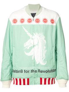 unicorn print bomber jacket Undercover