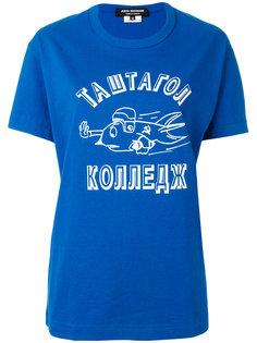 футболка с принтом рыбы Junya Watanabe Comme Des Garçons