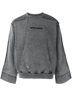 inside-out sweatshirt KTZ