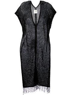 ажурное платье с бахромой Forte Forte