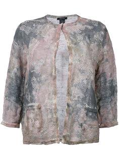 overdyed camouflage cardigan Avant Toi