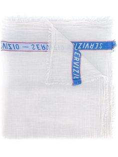 constrast stripe scarf Faliero Sarti
