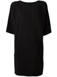 футболка свободного кроя в рубчик Issey Miyake Cauliflower