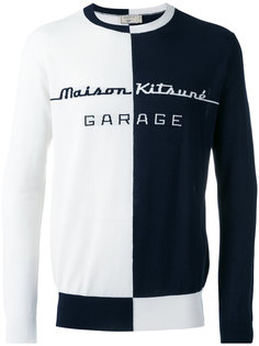 джемпер с принтом garage Maison Kitsuné
