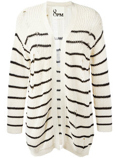 distressed stripe cardigan 8pm