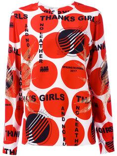 блузка с узором в горох Stella McCartney