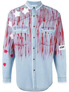джинсовая рубашка с брызгами краски Faith Connexion