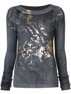 metallic detail cashmere sweater Avant Toi