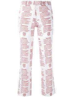 классические брюки с графическим принтом Moohong