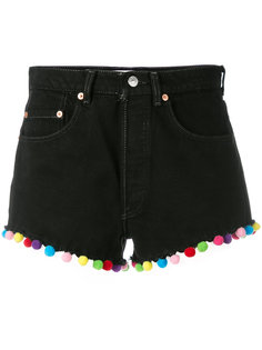 pompom trim shorts Forte Couture