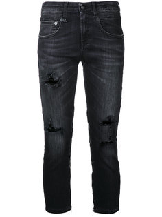 cropped distressed jeans  R13