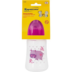 Бутылочка с силиконовой соской Бегемот, 250 мл., Kurnosiki, розовый Курносики
