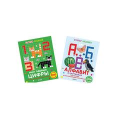 Комплект. Стикер-мозаика. Буквы и цифры (2 книги) Робинс