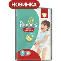 Подгузники-трусики Pampers Pants, 12-18кг, размер 5, 15 шт., Pampers