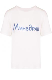Хлопковая футболка прямого кроя с контрастной надписью Walk of Shame