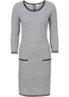 Вязаное платье (серый меланж/цвет белой шерсти) Bonprix