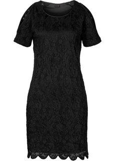 Кружевное платье с вырезами (черный) Bonprix