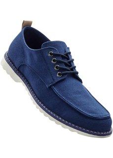 Ботинки (темно-синий) Bonprix