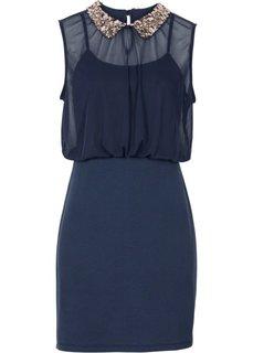 Платье с трикотажной юбкой (темно-синий) Bonprix