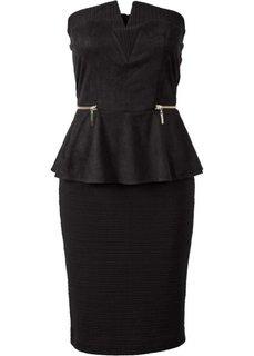 Коктейльное платье (черный) Bonprix