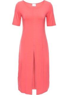 Длинная футболка с разрезом (розовый) Bonprix