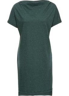 Удлиненная футболка с разрезами (зеленый) Bonprix