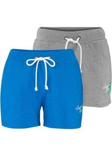 Трикотажные шорты (2 шт.) (морская синь/светло-серый меланж) Bonprix