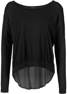Пуловер с вырезами на рукавах (черный) Bonprix