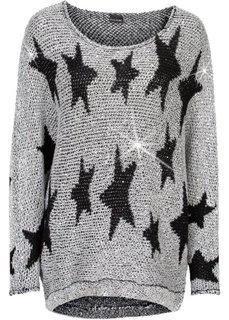 Вязаный пуловер (серебристый/черный) Bonprix