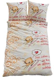 Постельное белье Сплюша, линон (кремовый) Bonprix