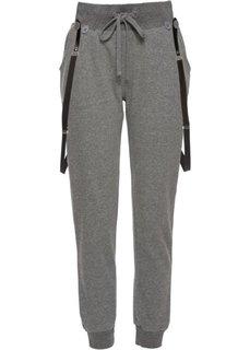 Спортивные брюки на подтяжках (темно-серый меланж) Bonprix