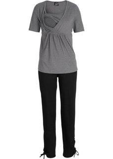Мода для беременных: футболка + брюки (2 изд.) (серый меланж) Bonprix