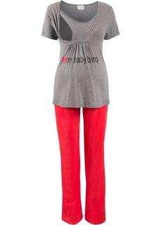 Пижама для будущих и кормящих мам (серый меланж/красный) Bonprix
