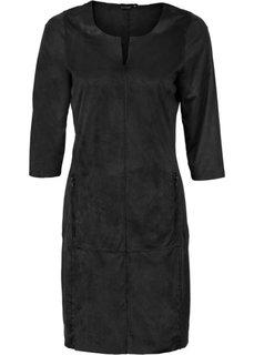 Платье из искусственной замши (черный) Bonprix