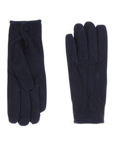 Перчатки Melindagloss