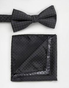 Черные фактурные галстук-бабочка и платок для нагрудного кармана Selected - Черный
