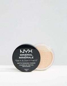 Минеральная пудра для завершения макияжа NYX Professional Make-Up - Кремовый