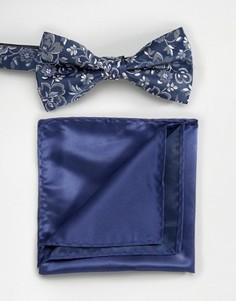 Темно-синие галстук-бабочка и платок для нагрудного кармана Selected - Темно-синий
