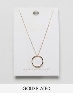 Позолоченное ожерелье с кольцом и надписью Gratitude Orelia - Золотой