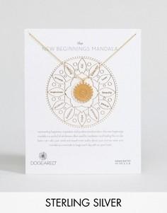 Позолоченное ожерелье Dogeared New Beginnings Happiness - Золотой