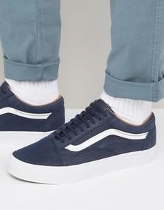 Темно-синие кожаные премиум-кеды Vans Old Skool VA38G1MRU - Темно-синий