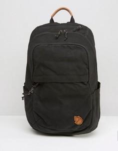 Черный рюкзак объемом 20 л Fjallraven Raven - Черный