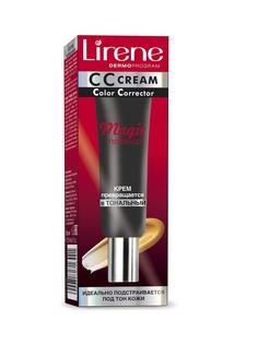 CC-кремы Lirene