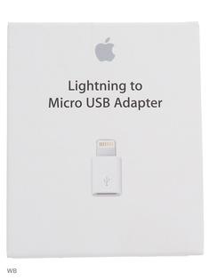 Адаптеры Apple