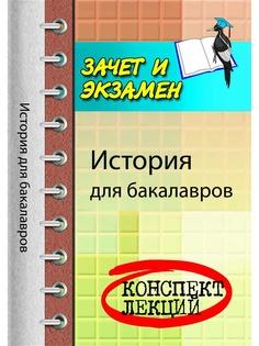 Учебники Феникс